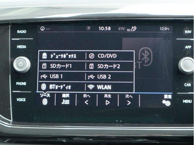 TSI 1stプラス 認定中古車 デモカー 禁煙車 純正ナビ Bluetooth ETC USB フルセグTV バックカメラ(31枚目)