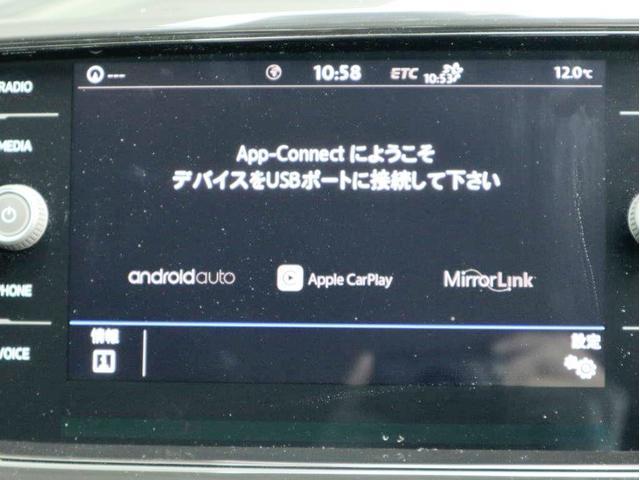 TSI 1stプラス 認定中古車 デモカー 禁煙車 純正ナビ Bluetooth ETC USB フルセグTV バックカメラ(32枚目)