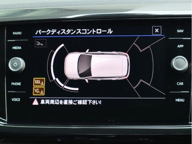 TSI 1stプラス 認定中古車 デモカー 禁煙車 純正ナビ Bluetooth ETC USB フルセグTV バックカメラ(33枚目)
