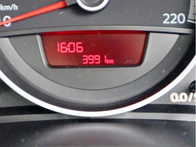 ムーブ アップ! 認定中古車保証付き ワンオーナー アイドリングストップ(34枚目)
