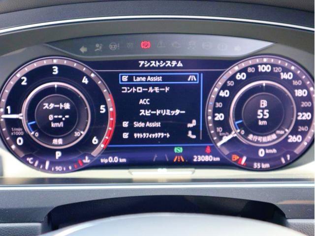 TDI 4モーション ハイライン Leather seat シートヒーター 電動シート デジタル液晶メーター ヘッドアップディスプレイ 360度カメラ(15枚目)