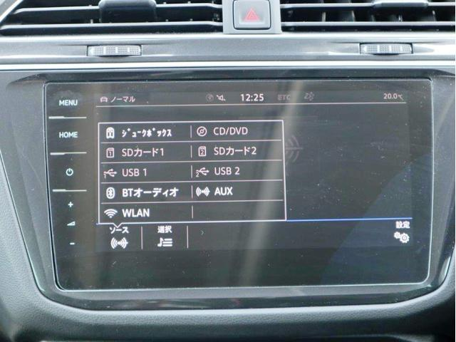TDI 4モーション ハイライン Leather seat シートヒーター 電動シート デジタル液晶メーター ヘッドアップディスプレイ 360度カメラ(30枚目)