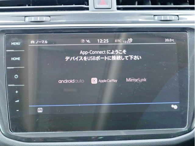 TDI 4モーション ハイライン Leather seat シートヒーター 電動シート デジタル液晶メーター ヘッドアップディスプレイ 360度カメラ(31枚目)