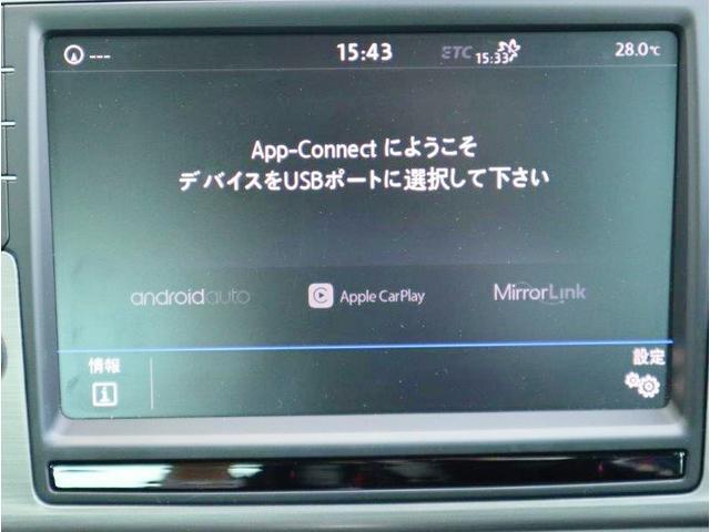 TSIコンフォートライン コネクト 認定中古車 純正ナビ バックカメラ ACC ワンオーナー(25枚目)