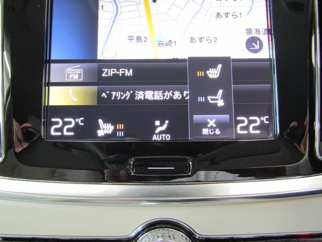 エアコン、シートヒーター/ベンチレーションはセンターパネル画面の下の部分で直感的に操作いただけます。