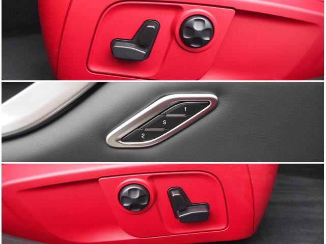 ベースグレード 左ハンドル 後期型ナビ 禁煙車 赤色レザーシート 電動サンルーフ 純正プロテオ19インチアルミホイール ツーリングPKG 地デジTV パドルシフト バックカメラ ETC 赤色キャリパー 正規ディーラ車(21枚目)