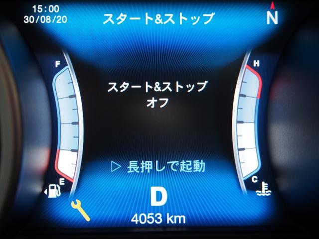 ベースグレード 左ハンドル 後期型ナビ 禁煙車 赤色レザーシート 電動サンルーフ 純正プロテオ19インチアルミホイール ツーリングPKG 地デジTV パドルシフト バックカメラ ETC 赤色キャリパー 正規ディーラ車(26枚目)