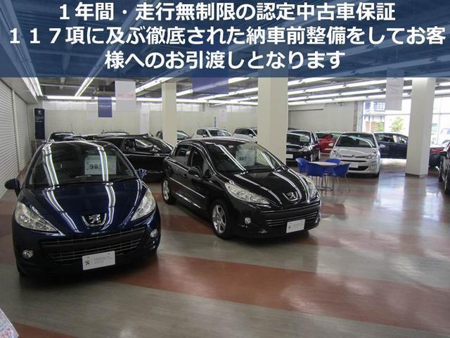 「プジョー」「508」「セダン」「岐阜県」の中古車52