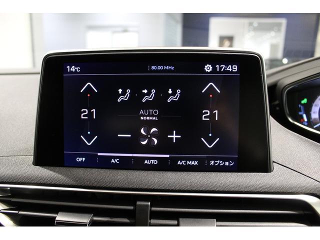 GTライン 当社試乗車 グリップコントロール(13枚目)