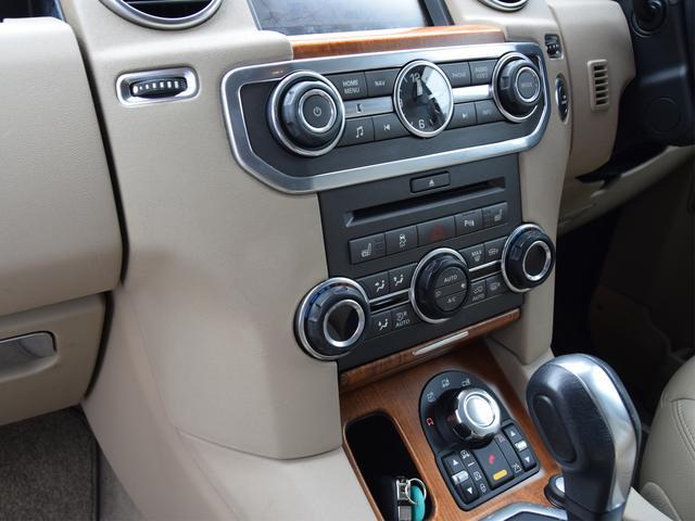 「ランドローバー」「ランドローバー ディスカバリー4」「SUV・クロカン」「茨城県」の中古車21