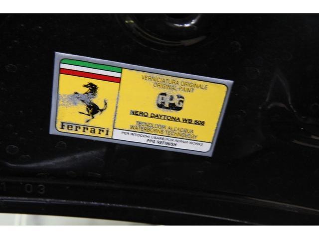 「フェラーリ」「フェラーリ カリフォルニア」「オープンカー」「愛知県」の中古車17