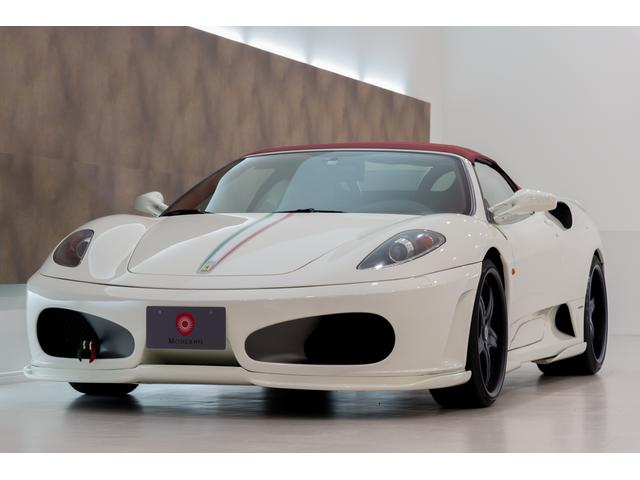 「フェラーリ」「F430スパイダー」「オープンカー」「愛知県」の中古車2