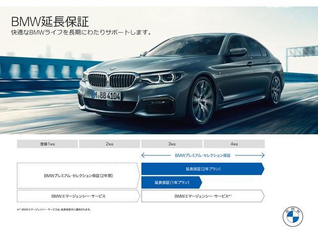「BMW」「3シリーズ」「セダン」「三重県」の中古車26
