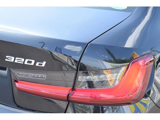 320d xDrive 認定中古車全国2年保証付 ガラススライディングルーフ プラスパッケージ コンフォートパッケージ レンタカーアップ車両(8枚目)