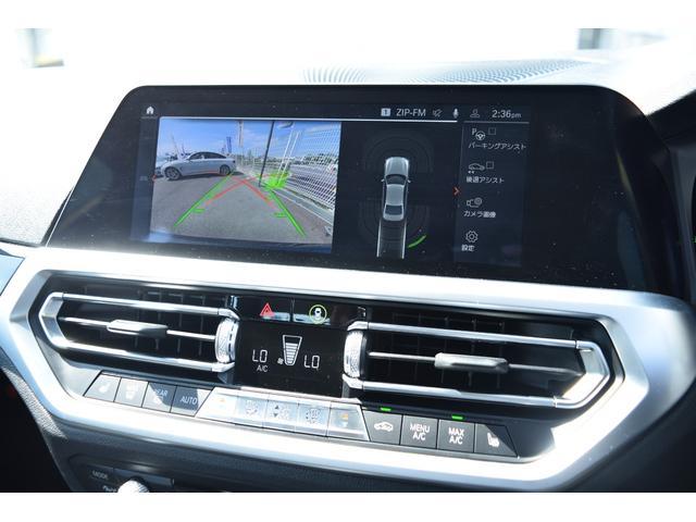 320d xDrive 認定中古車全国2年保証付 ガラススライディングルーフ プラスパッケージ コンフォートパッケージ レンタカーアップ車両(12枚目)