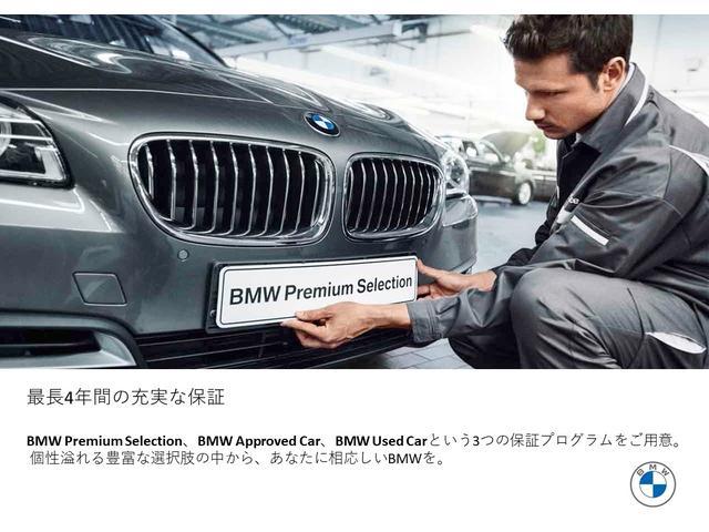 320d xDrive 認定中古車全国2年保証付 ガラススライディングルーフ プラスパッケージ コンフォートパッケージ レンタカーアップ車両(22枚目)