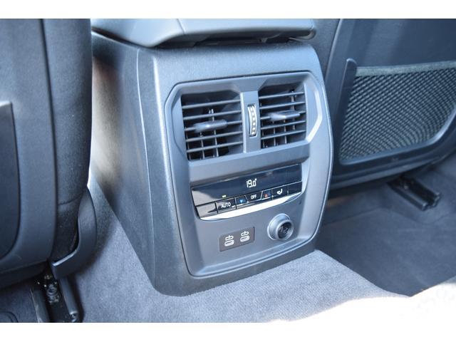 320d xDrive 認定中古車全国2年保証付 ガラススライディングルーフ プラスパッケージ コンフォートパッケージ レンタカーアップ車両(31枚目)