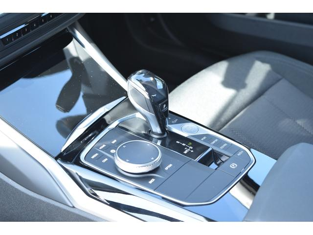 320d xDrive 認定中古車全国2年保証付 ガラススライディングルーフ プラスパッケージ コンフォートパッケージ レンタカーアップ車両(32枚目)
