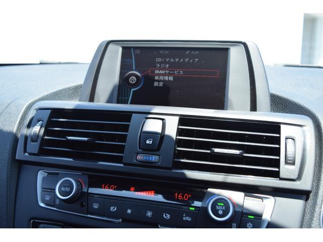 120i Mスポーツ 認定中古車全国1年保証付 タイヤ4本新品付 Carrozzeria製 テレビ&ナビ(36枚目)