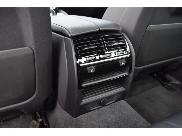 523i Mスポーツ 認定中古車全国1年保証付 イノベーションパッケージ ハイラインパッケージ  ワンオーナー車(32枚目)