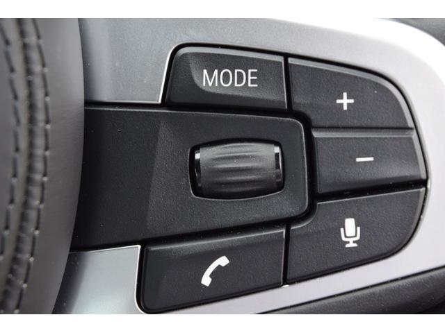 523i Mスポーツ 認定中古車全国1年保証付 イノベーションパッケージ ハイラインパッケージ  ワンオーナー車(36枚目)