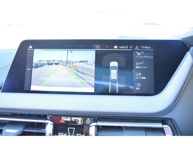 M135i xDrive 認定中古車全国2年保証付 デビューパッケージ ビジョンパッケージ パノラマガラスサンルーフ デモカーアップ(12枚目)