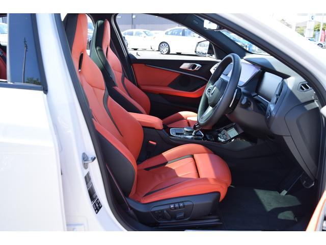 M135i xDrive 認定中古車全国2年保証付 デビューパッケージ ビジョンパッケージ パノラマガラスサンルーフ デモカーアップ(31枚目)