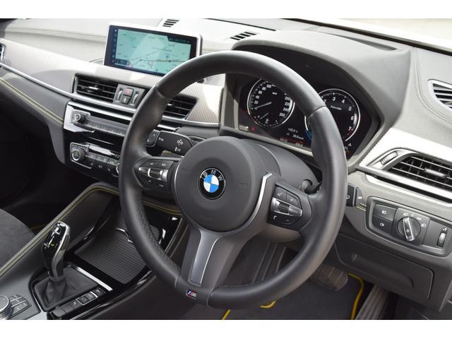sDrive 18i MスポーツX 認定中古車全国1年保証付 ワンオーナー車 アドバンスドセーフティーパッケージ コンフォートパッケージ(10枚目)