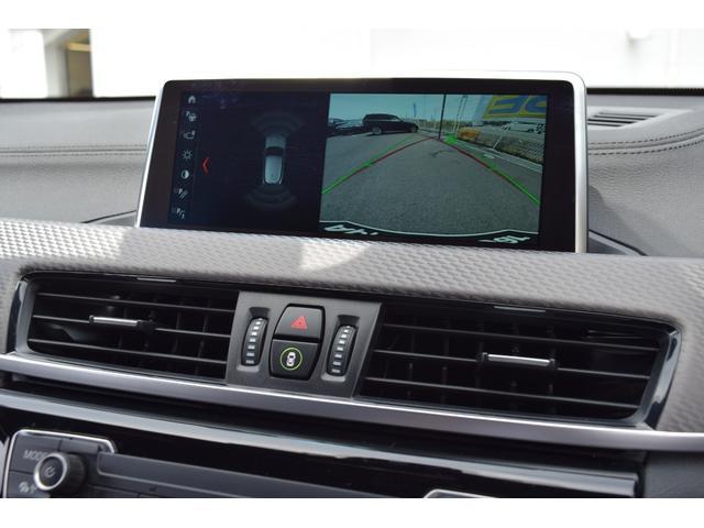 sDrive 18i MスポーツX 認定中古車全国1年保証付 ワンオーナー車 アドバンスドセーフティーパッケージ コンフォートパッケージ(12枚目)