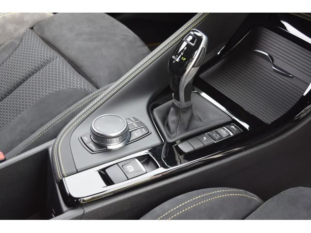 sDrive 18i MスポーツX 認定中古車全国1年保証付 ワンオーナー車 アドバンスドセーフティーパッケージ コンフォートパッケージ(13枚目)