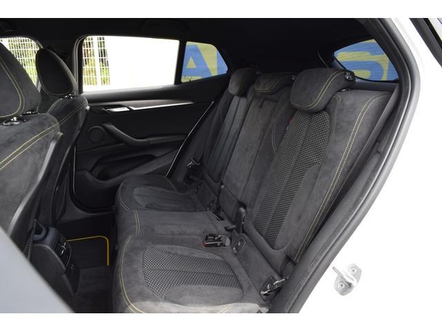 sDrive 18i MスポーツX 認定中古車全国1年保証付 ワンオーナー車 アドバンスドセーフティーパッケージ コンフォートパッケージ(15枚目)