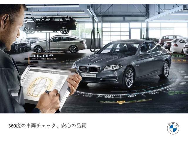 sDrive 18i MスポーツX 認定中古車全国1年保証付 ワンオーナー車 アドバンスドセーフティーパッケージ コンフォートパッケージ(23枚目)