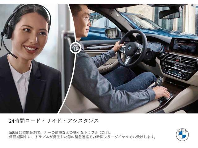sDrive 18i MスポーツX 認定中古車全国1年保証付 ワンオーナー車 アドバンスドセーフティーパッケージ コンフォートパッケージ(24枚目)