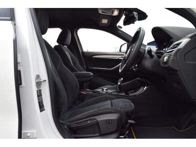 sDrive 18i MスポーツX 認定中古車全国1年保証付 ワンオーナー車 アドバンスドセーフティーパッケージ コンフォートパッケージ(32枚目)