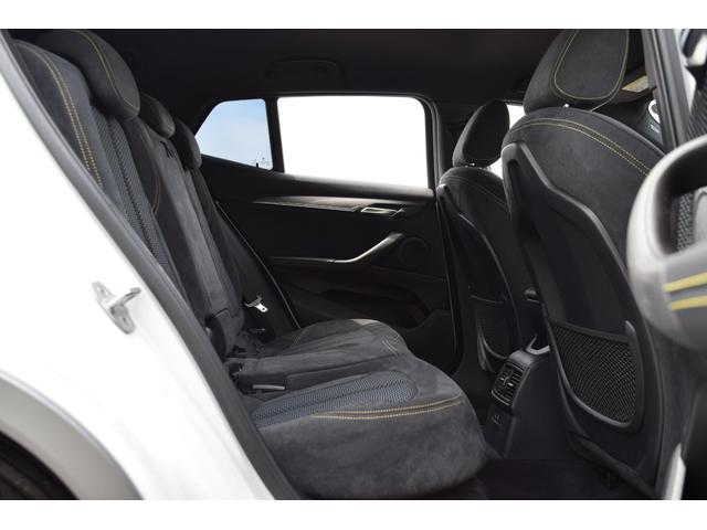 sDrive 18i MスポーツX 認定中古車全国1年保証付 ワンオーナー車 アドバンスドセーフティーパッケージ コンフォートパッケージ(33枚目)
