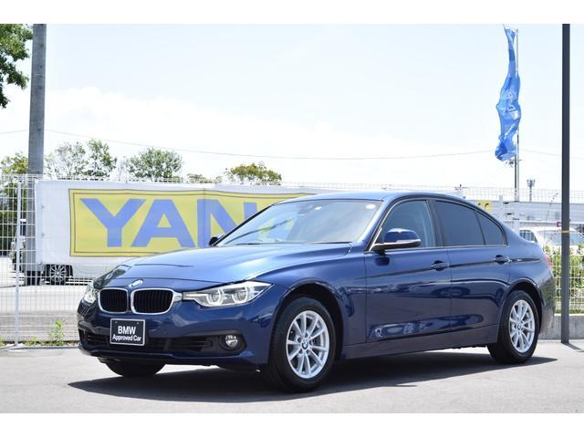 318i 認定中古車全国1年保証付 ワンオーナー車(28枚目)