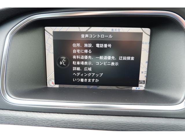 T3 モメンタム  正規認定中古車 元試乗車(13枚目)