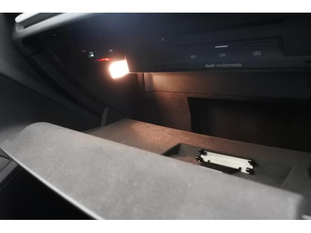 スポーツバック1.4TFSI アダプティブクルコン LED(12枚目)