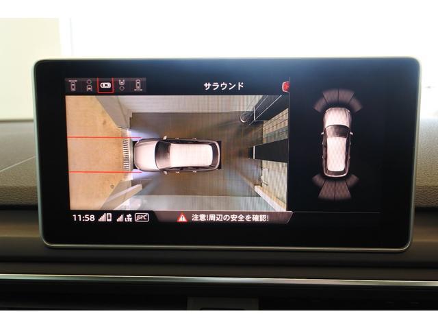 2.0TFSIクワトロスポーツ レザー サラウンドカメラ(9枚目)