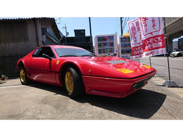 「フェラーリ」「512BB」「クーペ」「愛知県」の中古車5