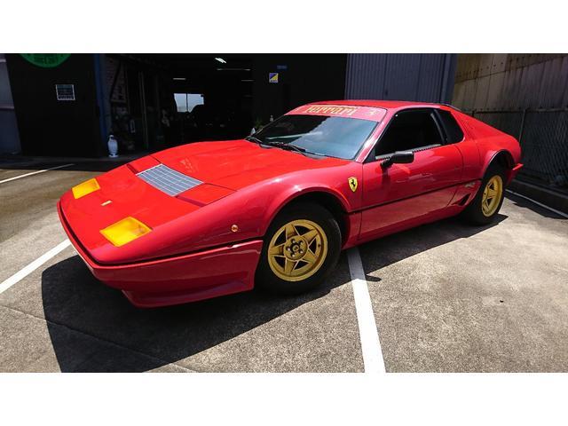「フェラーリ」「512BB」「クーペ」「愛知県」の中古車8
