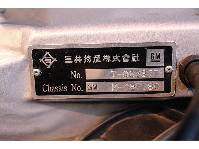 「シボレー」「シボレーアストロ」「ミニバン・ワンボックス」「愛知県」の中古車16