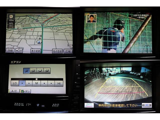 メーカーマルチナビゲーションシステムもございます。地図、TV、DVD再生、バックカメラと一通り便利機能は備わっております。