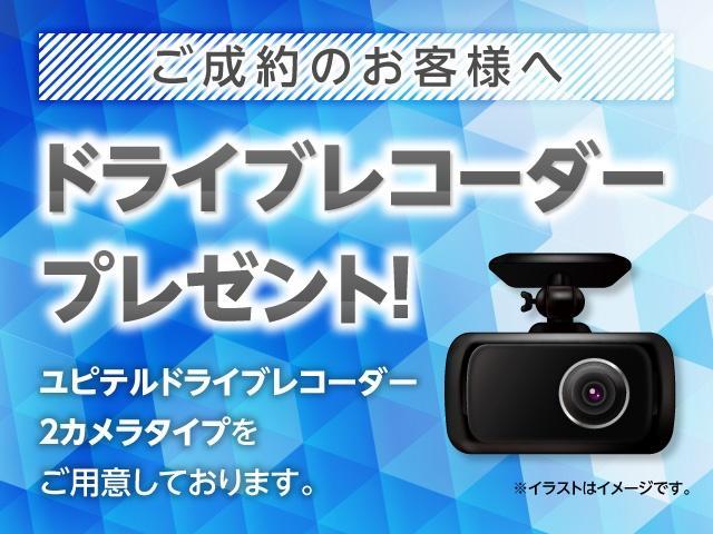 ご成約くださいましたお客様に、今人気のユピテル製2カメラ(前後カメラ)をプレゼントいたします!!