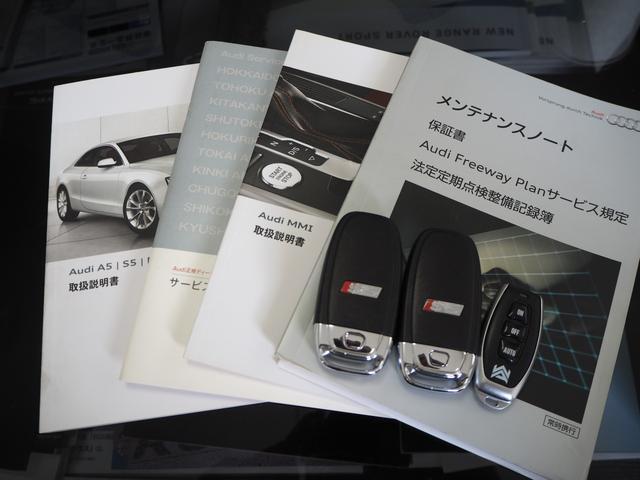 「アウディ」「S5スポーツバック」「セダン」「岐阜県」の中古車30