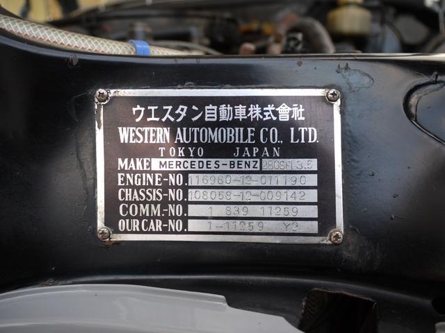 280SEL3.5 ディーラー車(13枚目)