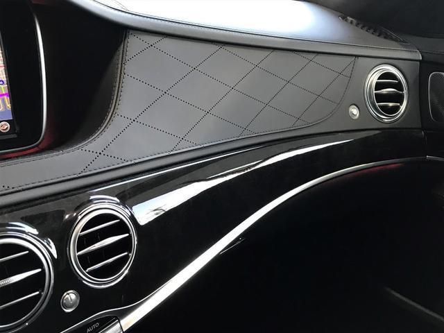 S63 AMG 4マチックロング(41枚目)