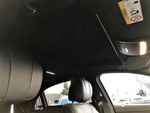 S63 AMG 4マチックロング(45枚目)