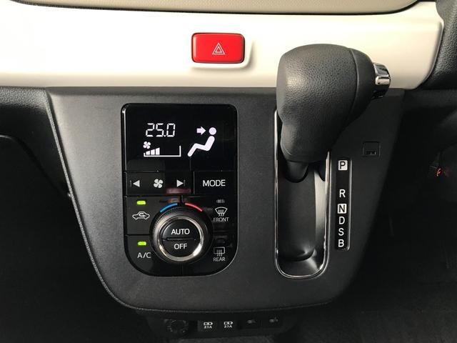 G SAIII スマートキー 衝突被害軽減システム 横滑り防止装置 ABS 衝突安全ボディ 運転席&助手席&サイドエアバッグ アイドリングストップ シートヒーター メモリーナビ地デジTV 全周囲カメラ ドラレコ(46枚目)