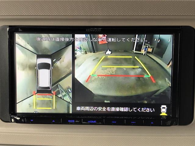 G SAIII スマートキー 衝突被害軽減システム 横滑り防止装置 ABS 衝突安全ボディ 運転席&助手席&サイドエアバッグ アイドリングストップ シートヒーター メモリーナビ地デジTV 全周囲カメラ ドラレコ(60枚目)